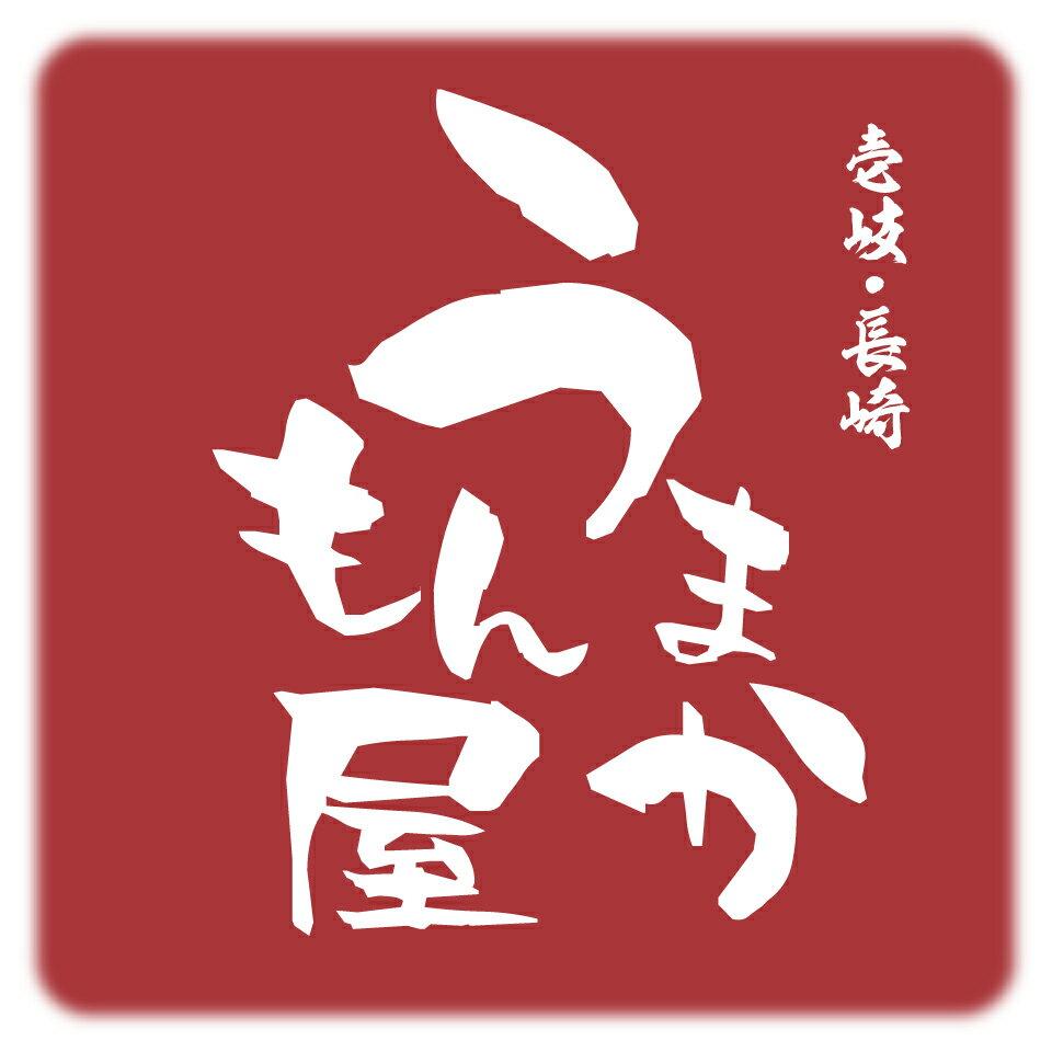壱岐・長崎 うまかもん屋