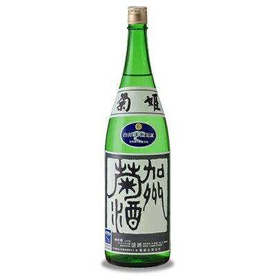重陽の節句におすすめの日本酒