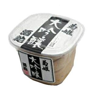菊姫の大吟醸から作った貴重な酒粕!金沢の有名料亭も粕漬けに使ってます!菊姫大吟醸酒粕900g...
