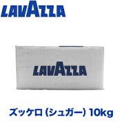 【送料無料!(沖縄除く)】ラバッツァホワイトシュガー(ズッケロ)10kg