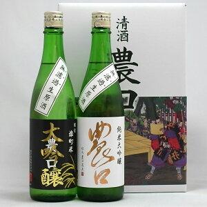 農口の原料米の異なる大吟醸2点を詰め合わせました【2015年1月詰】農口酒造 農口 雄町米大吟醸 ...