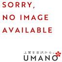 常温便配送料無料!(沖縄除く)富山の大人気醤油です!【お取り寄せとなります】あなん谷しょうゆ 濃口(こいくち)1000mlペットボトル15本