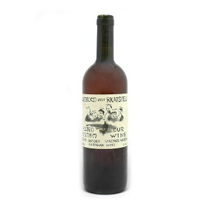 アワーワイン(OUR WINE)ルカツィテリ(Rkatsiteli)2011/750ml【駅伝…