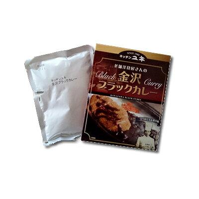 ※包装・ネコポス不可キッチンユキ 老舗洋食屋さんの金沢ブラックカレー180g(1人前)1袋×5箱
