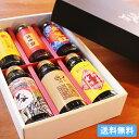 お中元 ギフト セット 紹興酒 老酒 送料無料 飲み比べセット 黄酒 中華 100ml 6本 中国酒