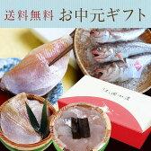 2017年お中元ギフト【送料無料】小鯛の笹漬け(ささ漬)&ひげたらの昆布締め・半樽85g×2個