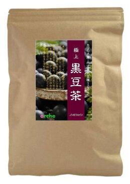 敬老の日に 黒豆茶 兵庫県産丹波黒豆種 ティーバッグ240g(8g×30パック入り)(メール便)