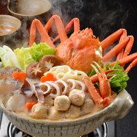 鍋セット かに 北海道 紅ずわいまるごと海鮮鍋セット A136