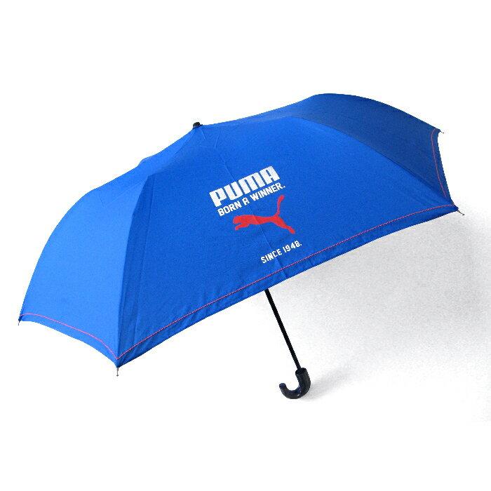 プーマ『トップレスミニ折りたたみ傘』
