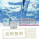 【送料無料】紀州熊野の命水20リットル入り ミネラルウォータ...