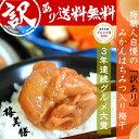 【送料無料】3年連続楽天グルメ大賞受賞!楽天ご飯のお供ランキ...