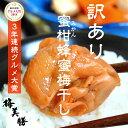 【送料無料】3年連続グルメ大賞!楽天ご飯のお供ランキング1位...