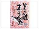 北海道産鮭 まぜごはんの素(2合用)