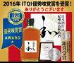 □日本酒仕込み紀州南高梅梅酒「和zipang」500mlアルコール度数10%化粧箱入全国梅酒品評会2015日本酒部門・銀賞【05P07Feb16】