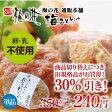 湯葉 豆腐 梅の花豆腐 ハンバーグ 130g≪冷凍≫卵・乳 不使用