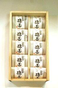 「珠玉(しゅぎょく)」10粒入り