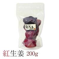 紅生姜200g