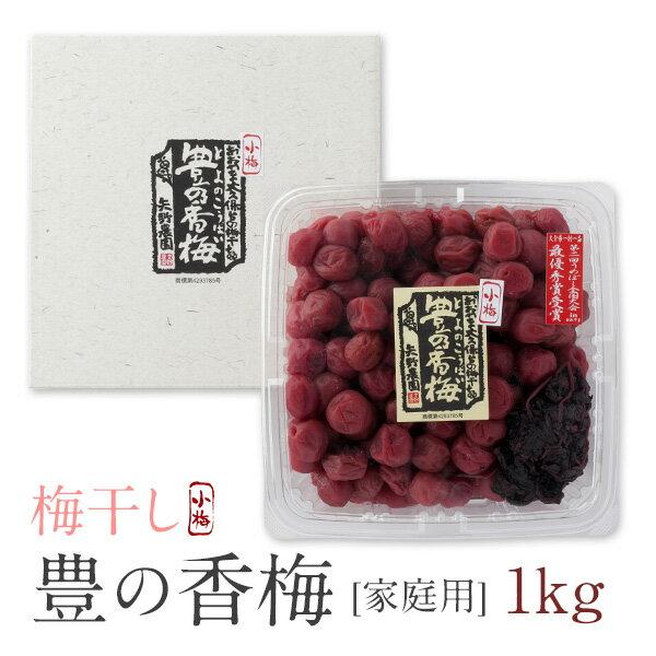 豊の香梅 小梅干し 1kg