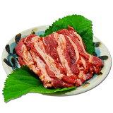 【国産】【馬肉】【焼肉用】焼肉用さくら肉 バラスライス 1kg【旬食福来】【福島プライド】
