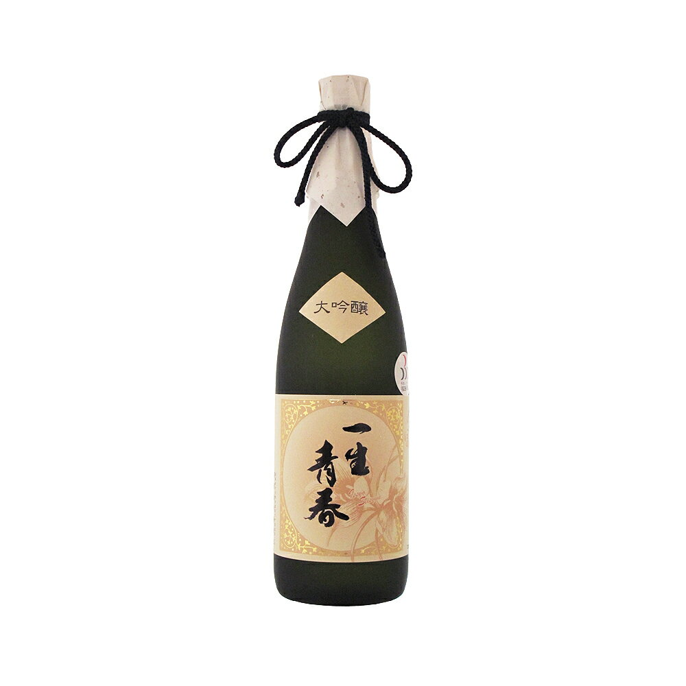 【日本酒】【大吟醸】曙酒造 一生青春 大吟醸 720ml