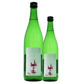 【会津酒造】山の井601800ml