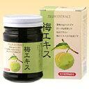紀州南高梅を煮詰めた梅肉エキス(純国産無添加品)※NHKあさイチで梅肉エキスが紹介されました...
