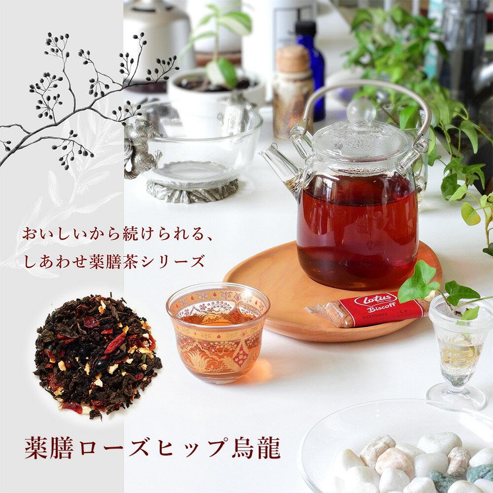 茶葉・ティーバッグ, 中国茶  100g
