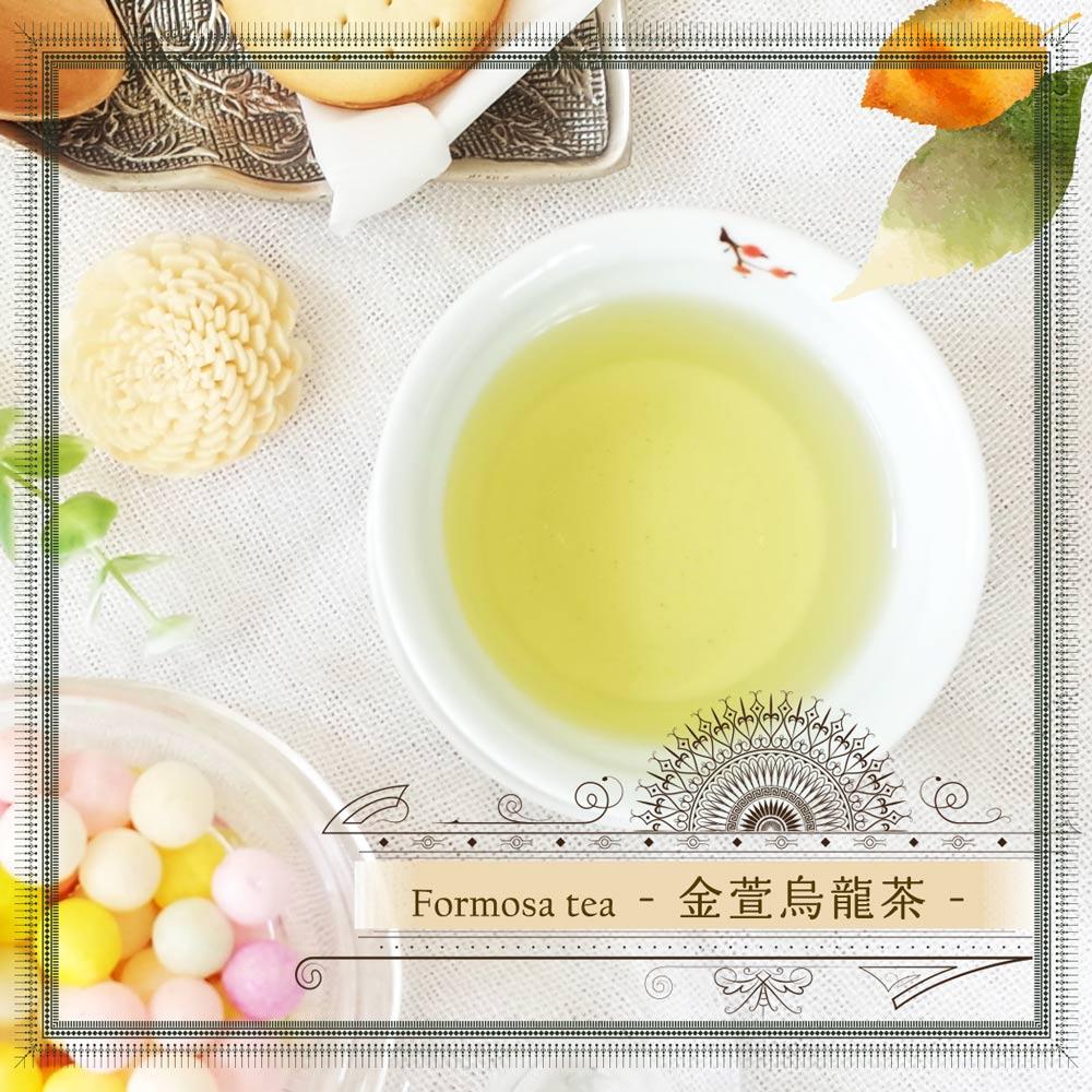 茶葉・ティーバッグ, 中国茶  80g