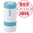シャチハタ データーネーム 24号/24mm丸 キャップ式 日付S 別製品 2