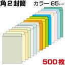 [a4 サイズ ピクセル a4 サイズ cm a4 サイズ 比率 a4 サイズ インチ a4 サイズ ファイル a4 サイズ 封筒 紙サイズ 一覧表 紙 サイズ表 紙 サイズ a4 紙 サイズ a4 b4 紙のサイズ a4 紙のサイズ a4の半分 紙 サイズ a4 半分 紙 サイズ インチ A4 サイズ cm]