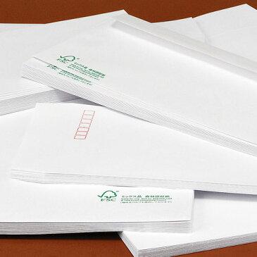 洋長3封筒 カマス 森林認証 ケント/白封筒 100g 郵便番号枠なし 100枚