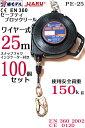 【椿モデル HARU】安全ブロック【100個セット】PE-25 セーフ...