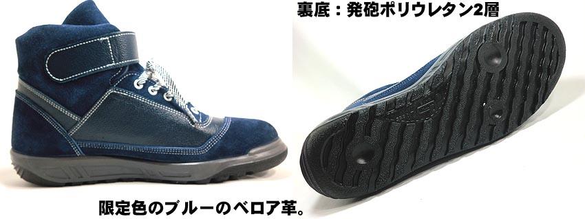 【楽天市場】【 椿モデル 】AG-21 【椿 ブルー】 安全靴 中編上 ...