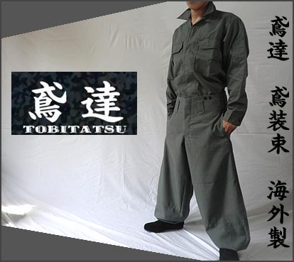 オープンシャツ&細身 三つボタン 超ロング チャコール(濃いグ...