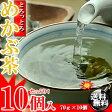 うめ海鮮 めかぶ茶 お徳用 700g (70g×10袋)[送料無料][芽かぶ茶][雌株茶][昆布茶]【健康茶】