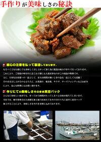 ピリっと辛い大人の佃煮♪ピリ辛まぐろ110g×3個(マグロ角煮)【送料無料】