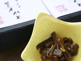 ◆淡路島海の幸◆うめ丸旅館板さんの味シリーズ『板さんの茎わかめ』