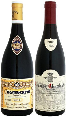 [2013]アルマン・ルソーシャンベルタンを含む3本セット(フランスブルゴーニュ・赤ワイン)