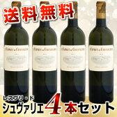 【送料無料】4本セット レスプリ・ド・シュヴァリエ・ブラン [2011]750ml(白ワイン)