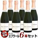 【送料無料】6本セット マーク・エブラール ロゼ 750ml
