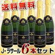 【送料無料】6本セット ハーフ瓶 J・ラサール・プレフェランス・ブリュット 375ml