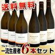 【送料無料】一流生産者ブルゴーニュ白ワイン 飲み比べ6本セット (トロ・ボー&トマ・モレ)