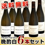 【送料無料】ウメムラ晩酌白ワイン6本セット(トマモレ2015・Pルルー2012)
