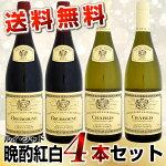 【送料無料】ウメムラ今夜の晩酌白6本セット(ルモワスネ&ルイ・ジャド)