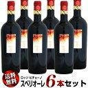 【送料無料】6本セット ロッソ・ピチェーノ スペリオーレ・ロッジョ・デル・フィラーレ [2016]750ml (赤ワイン)