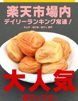 紀州みなべ南高梅はちみつ漬け(たっぷりお得用)1kg×2≪つぶれ梅≫訳あり