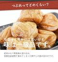 紀州南高梅 はちみつ梅1kg×2 たっぷりお得用 つぶれ梅 訳あり 但し北海道、沖縄 別途 送料無料¥500