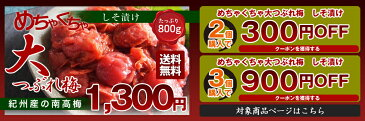 冷凍むき海老 1kg 天然 (インド産)IQF 7L〜8L お徳用品 ホワイトタイガー 送料無料 訳あり