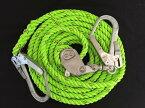 親綱ロープ 蛍光色ロープ 蛍光シグナル親綱ロープ 16mm×10M 緊張器付