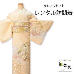 [Livraison gratuite pour l'aller-retour] Location Kimono Visite Arrivée Location 2L taille | Cérémonie d'entrée Cérémonie de remise des diplômes d'entrée Cérémonie de réception de mariage Fête Shichigosan Omiya visite Mère Mère Maman Kimono Visite kimono Kimono classique moderne Fukuro-obi Sac Zori Soie pure Costume de location en soie Ensemble kimono Kimono Ensemble complet 30s 40s